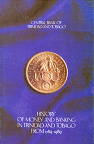 History of Money and Banking in Trinidad and Tobago from 1789 to 1989 (pub. 1989)